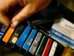 Endividamento de famílias brasileiras registra quarta alta consecutiva em abril